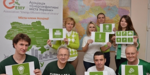 "We support the ""Green Office"", and you?"
